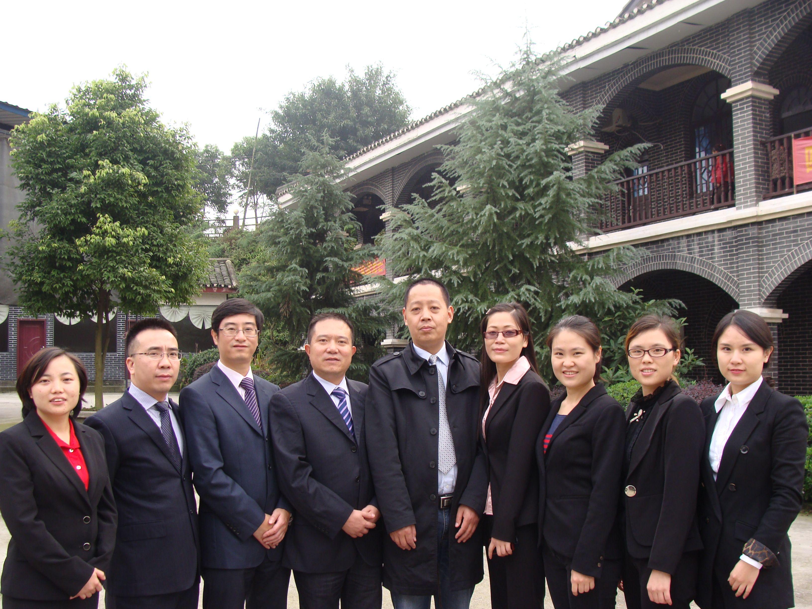 重庆信豪律师事务所在云篆山组织学...